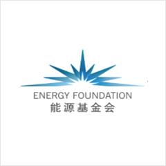 能源基金会